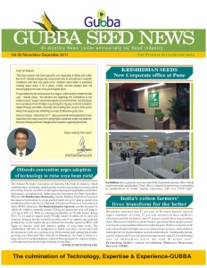 Gubba Seed News