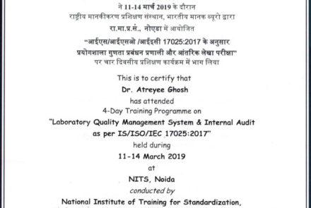 Gubba Certificate